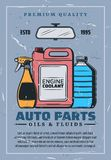 Auto parts, oils and fluids. Vector royalty free illustration