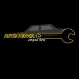 Auto Repair. Black yellow logo Stock Photo