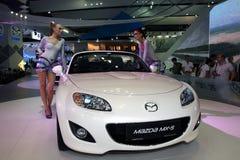 Auto Salon. Stock Foto's