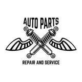 Auto service. Service station. Car repair. Design element for logo, label, emblem, sign. Vector illustration Royalty Free Stock Image