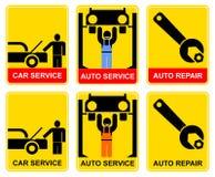 auto servicetecken Arkivbilder