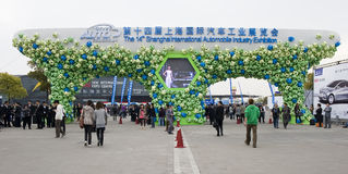 Auto Shanghai 2011 Exhibition gate Royalty Free Stock Image