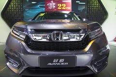Auto show — Honda AVANCIER car front Royalty Free Stock Photo