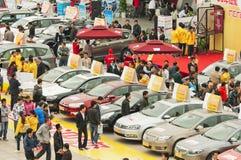 Auto show Royalty Free Stock Photos