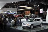 Auto Show. NEW YORK - APRIL 11: Exhibits at the 2012 New York International Auto Show running from April 6-15, 2012 in New York, NY Royalty Free Stock Photo