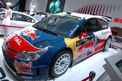 Auto Show in China, Shenzhen Stock Images