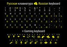 Autoadesivi per la russificazione della tastiera Autoadesivi per la tastiera del gioco Illustrazione di vettore Fotografia Stock