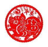 Autoadesivo carta tagliato piano rosso lanuginoso su bianco come simbolo del nuovo anno cinese del maiale illustrazione vettoriale