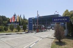 Autoausstellungs-Lada-Firma Transavto auf Lenin-Straße in Adler, Sochi Lizenzfreies Stockbild
