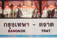 Autobus de Bangkok - de Trat Images libres de droits