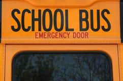 Autobus scolaire Images stock