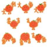 Autocollant mignon chinois de mandarine tenant la calligraphie Images libres de droits