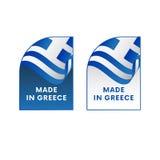 Autocollants fabriqués en Grèce Vecteur illustration stock