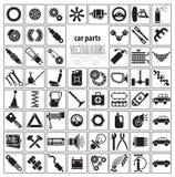 Autodelen, hulpmiddelen en toebehoren stock illustratie