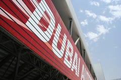 Autodrome van Doubai Stock Fotografie