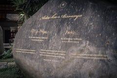 Autogramm des Präsident republik Indonesien-Dr. H Susilo Bambang Yudhoyono auf Stein in Rudana Art Museum lizenzfreie stockbilder