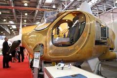 Autogyro Gyros Stock Photo