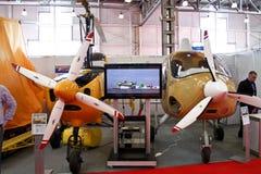 Autogyro Gyros Royalty Free Stock Image