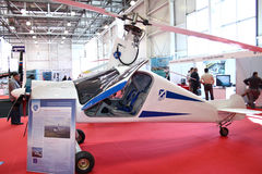 Autogyro MAI-208 Stock Images