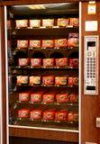 Automaat voor wasserijproducten stock afbeelding