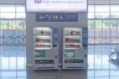 Automat am Bahnhof lizenzfreies stockbild