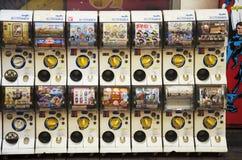 Automat wydawał kapsuł zabawki popularne w Japan dzwonił g Fotografia Royalty Free