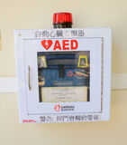 Automated external defibrillator Royalty Free Stock Photo