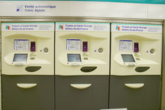 Automated ticket machine at the Metro Station, Paris, France Royalty Free Stock Photo