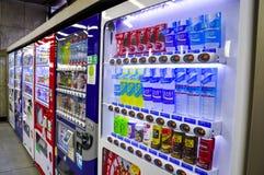 Automaten stockfotografie