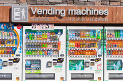 Automaten Stockbild
