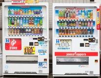 Automaten der verschiedenen Firma in Tokyo Lizenzfreies Stockfoto