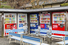 Automaten in Japan Stock Afbeelding