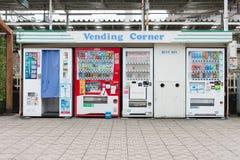 Automaten van diverse bedrijven in Tokyo royalty-vrije stock foto