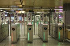 Automatic access control ticket barriers in subway station Stock Image