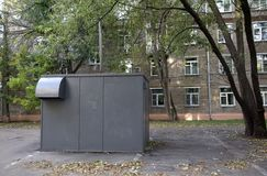 Automatic air quality monitoring station. One of the automatic air quality monitoring stations is located in the residential area in the North of Moscow, Russia stock images