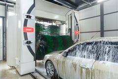 Automatic car washing Stock Photo