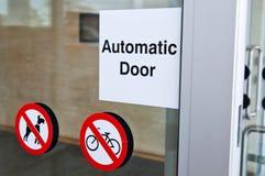 Automatic door stock photos