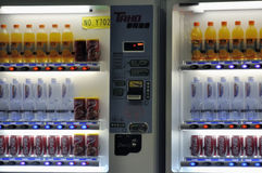 Automatic drinks sales machine Stock Images