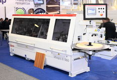 Automatic edge machine, Russia, Krasnodar Royalty Free Stock Photo