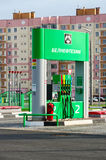 Automatic filling station, Gomel, Belarus Royalty Free Stock Photo