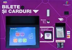 Automatic ticket machine Stock Image