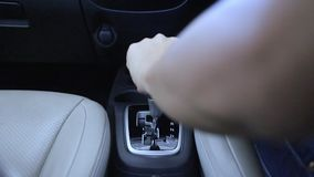 Automatic transmission. Gear shifting from P to D stock video