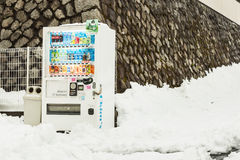 Automatic vending machine in snow Royalty Free Stock Photography