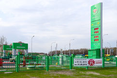 Automatische benzinestations op Straat Checherskaya, Gomel, Belaru Royalty-vrije Stock Afbeeldingen