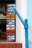 AUTOMATISCHE RÜCKSTELLUNG IN TRINIDAD, KUBA Lizenzfreie Stockbilder