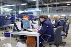 Automatisiert, Mitte des russischen Beitrags in St Petersburg sortierend stockfoto