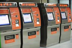 Automatisk jobbanvisningsmaskin för Metro Arkivbild