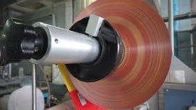 Automatiska linjer för tillverkning av glass för transportör arkivfilmer
