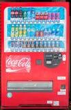 Automaty różnorodna firma w Nagoya Obrazy Stock
