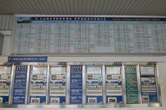 Automatyczna biletowa maszyna obrazy stock